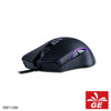 Gaming Mouse NYK NEMESIS HK200 Galaxy 09011299