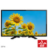 TV LED Sharp LC-24LE170I 23714