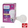 Philips Lampu LED My Care 10 - 83W WW 24000249