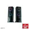 Speaker NYK NEMESIS SP-N05 RGB Gaming Soundbar 40001717