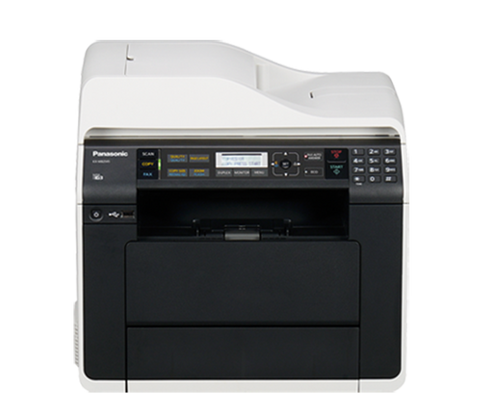Panasonic KX-MB2545CX Multi-function Fax