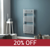 HeatQuick Kite Towel Rail in Chrome | Vertical Ladder-Style Bathroom Radiator