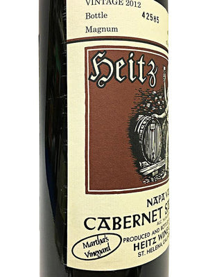 Heitz Cellar Martha's Vineyard Cabernet Sauvignon (Side View)