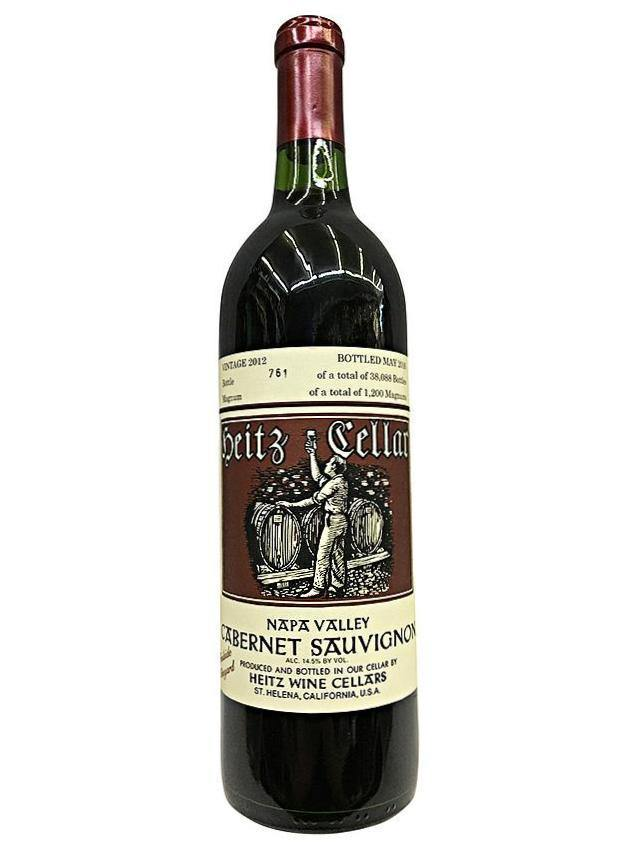 Heitz Cellar Trailside Vineyard Cabernet Sauvignon