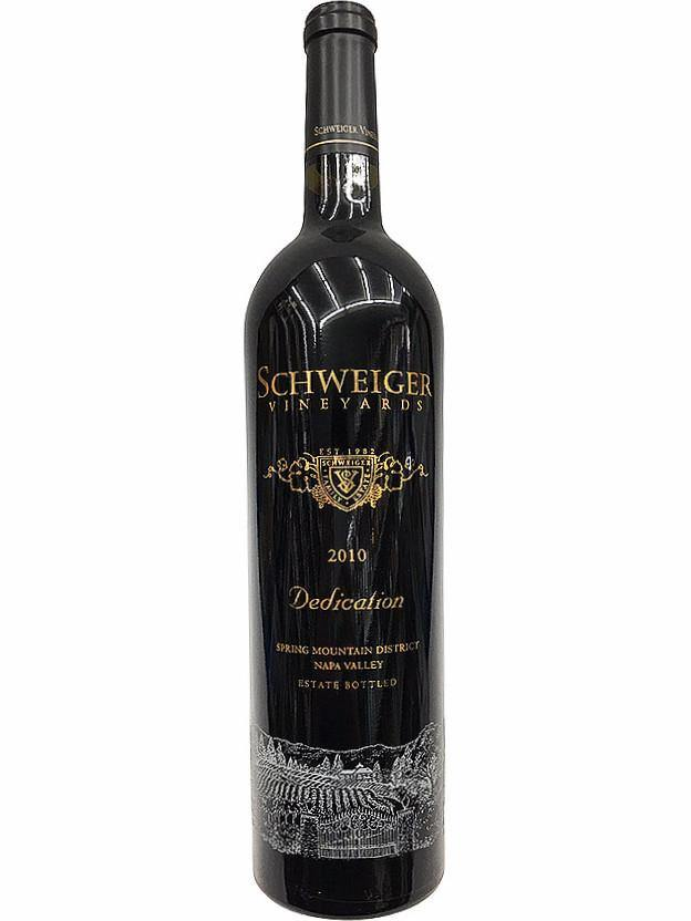 Schweiger Vineyards Dedication