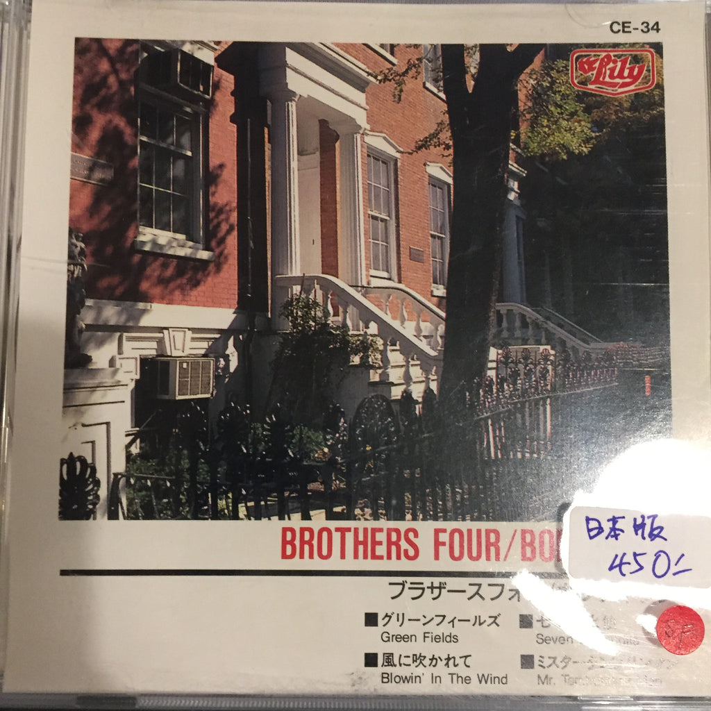 The Brothers Four, Bob Dylan ‎– Brothers Four / Bob Dylan /Japan
