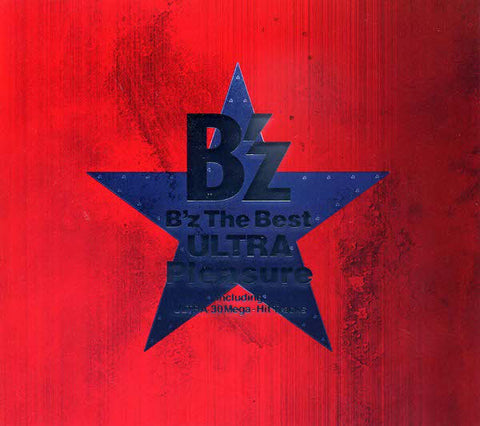 B'z ‎– B'z The Best Ultra Pleasure , B'z The Best Ultra Treasure /Japan