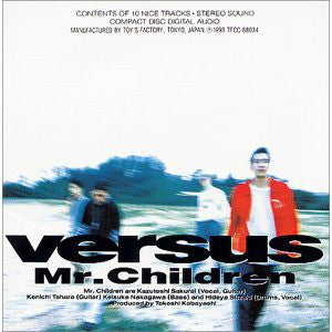 Mr.Children ‎– Versus /Japan