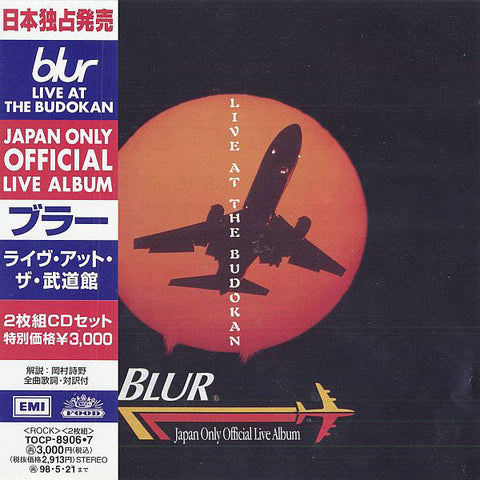 Blur ‎– Live At The Budokan — Japan Only Official Live Album /Japan