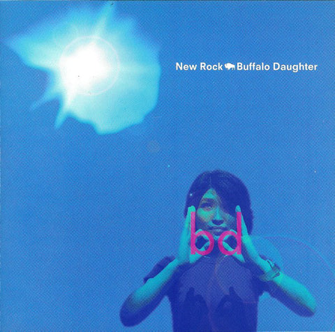 Buffalo Daughter ‎– New Rock /U.S.