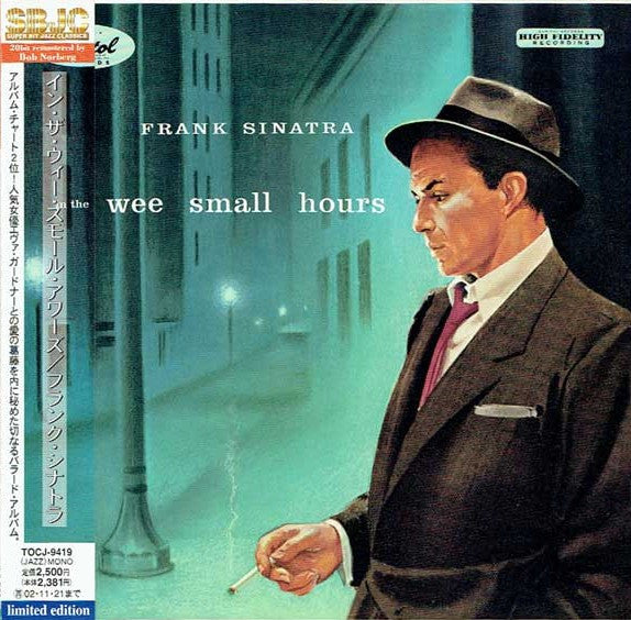 Frank Sinatra ‎– In The Wee Small Hours /Japan