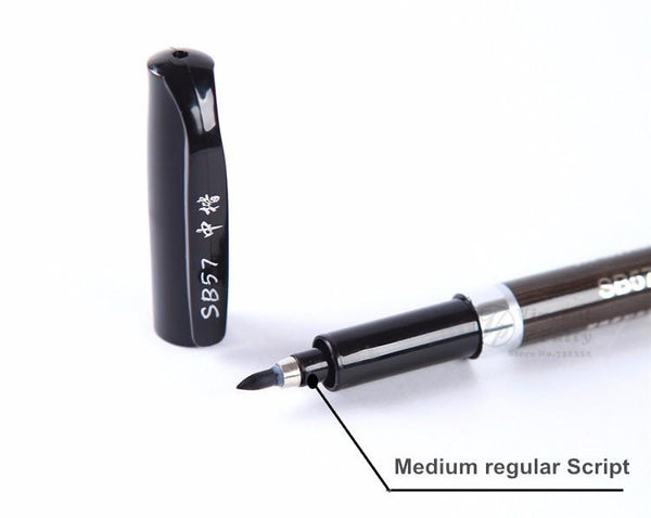 Calligraphy Brush Pens - 3 Pieces