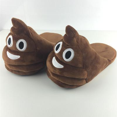 Amazingly Cute Emoji Slippers