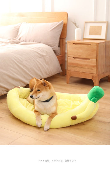 Nahni - Banana Canoe Pet Bed