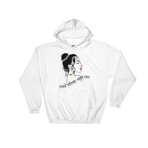 Mad Ethnic Right Now - Hooded Sweatshirt