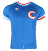 Chicago 108 Men's Club-Cut Cycling Jersey by Hill Killer