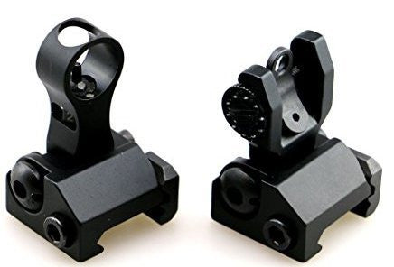 Flip Up Front Rear Backup Iron Sight Set with Elevation Window