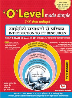Introduction to ICT Resources - Hindi (Module: M4.3-R4)