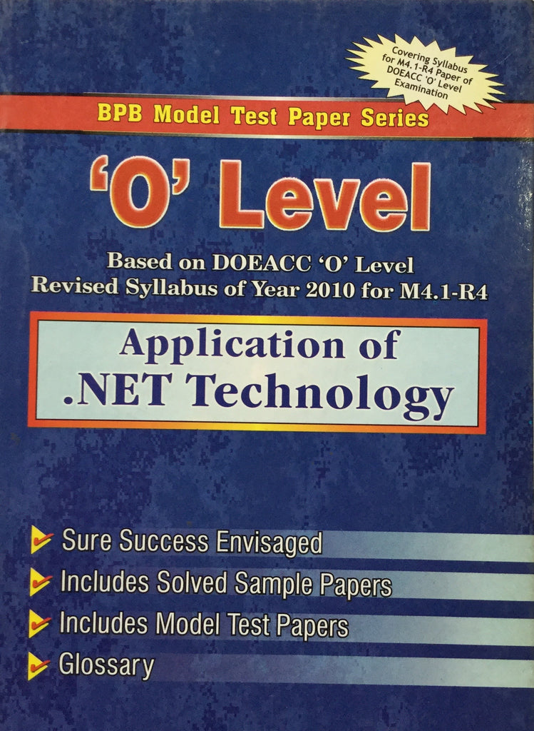 Model Test Papers-O Level