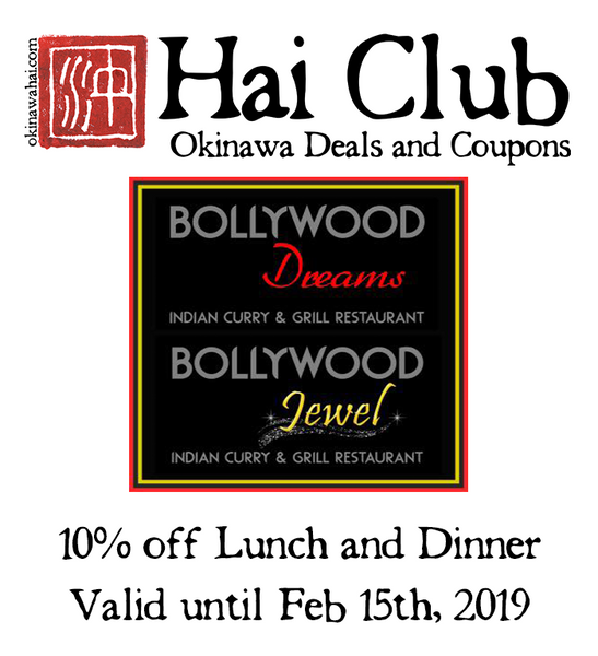 Bollywood Discount (Indian Cuisine)