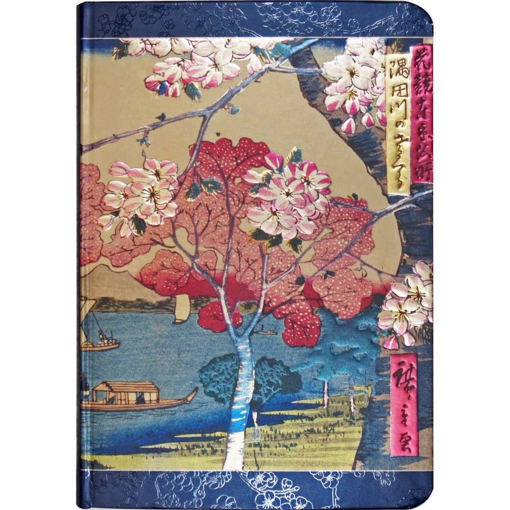 Peter Pauper Notebook - Small Cherry Trees