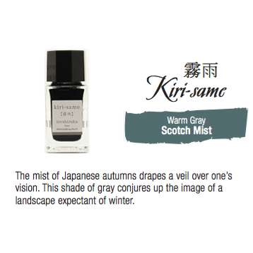 Pilot - Iroshizuku - 15ml Bottle Ink - Kiri-same