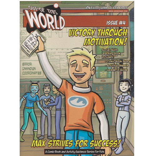 Out of This World: Max Strives for Success! Victory Through Motivation