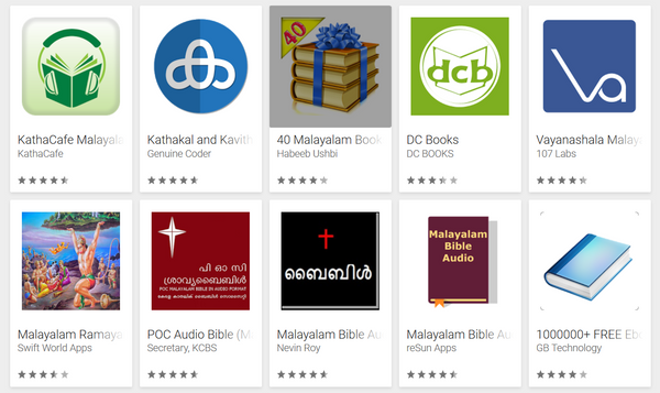 Most Popular Malayalam Android Applications