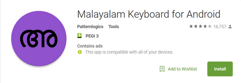 Malayalam Keyboard for Android
