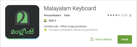 Manglish Malayalam Keyboard