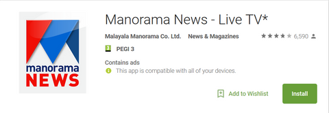 Manorama News Live TV