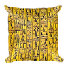 Egyptian Hieroglyphics Pillow - Chocolate Ancestor
