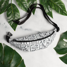 Load image into Gallery viewer, Chocolate Ancestor, LLC- Egyptian Hieroglyphics (White) Fanny Pack ${varant_title} Waist Bag