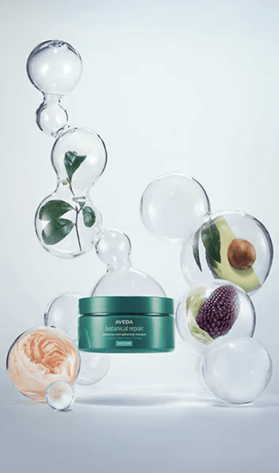 AVEDA Botanical Repair™ Intensive Strengthening Masque: Rich 200ml