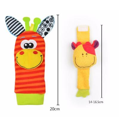 Baby's 0-12 months Plush Socks and Wrist Strap Toys Soft Rattle Animal Cartoon Design