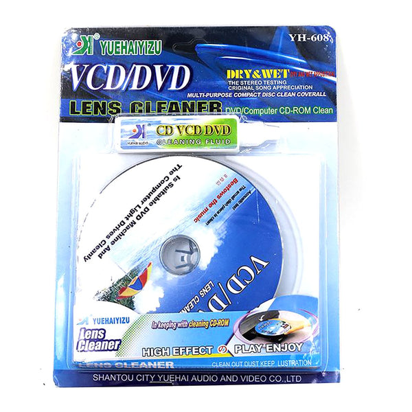 CD DVD Drive Cleaning Disc Player Installed Fluid