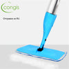 Congis 1PC Magic Spray Mop High Quality Microfiber Cloth Floor Windows Clean Home Kitchen Bathroom Dedicated Cleaning Tools