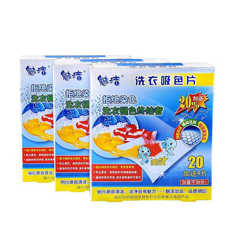 Clean Laundry Suction Effect Color Film Anti- Dyeing Cloth Washing Machine Clothes String Tablets 24pc A520