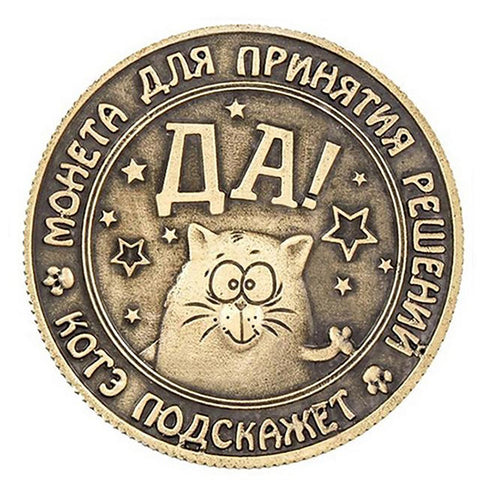 Russian Replica Coins Bitcoin Antique Metal Craft Home Decor Party
