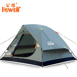 Hewolf Waterproof Double Layer 2 3 person Outdoor Camping Tent Hiking Beach Tent Tourist bedroom travel 2016 china barraca tenda