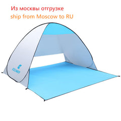 2016 new design beach tent pop up open 1-2person quick automatic opening 90% UV-protective waterproof for camping garden fishing