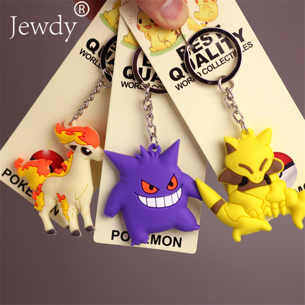 Keychain Pocket Monster Key Holder