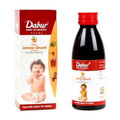 Dabur Janma Ghunti / Ghuti Honey 60 Ml
