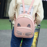 CUTE CAT WHISKERS BACKPACK