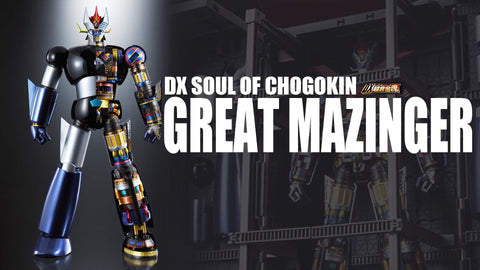 Mazinger DX Soul of Chogokin Great Mazinger  BY BANDAI JAPAN