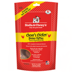 Stella & Chewy's Dog Dinner Freeze Dried Dog Food