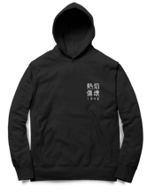 Load image into Gallery viewer, 1340 FIRE HOODIE