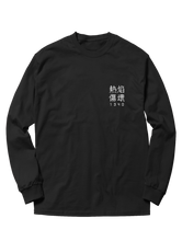 Load image into Gallery viewer, 1340 FIRE LONG SLEEVE