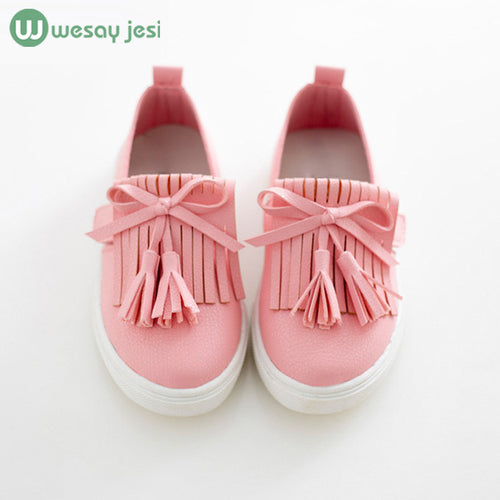 Pom Pom Leather Shoes - A Little Kiddie