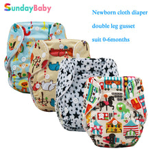 Animals Organic Baby Reusable Nappy Cover For 0-3months - A Little Kiddie
